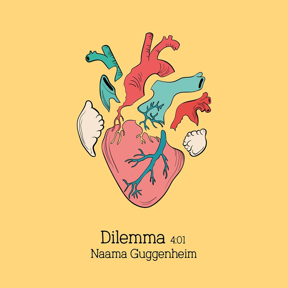 Naama Guggenheim // Dilemma - single artwork