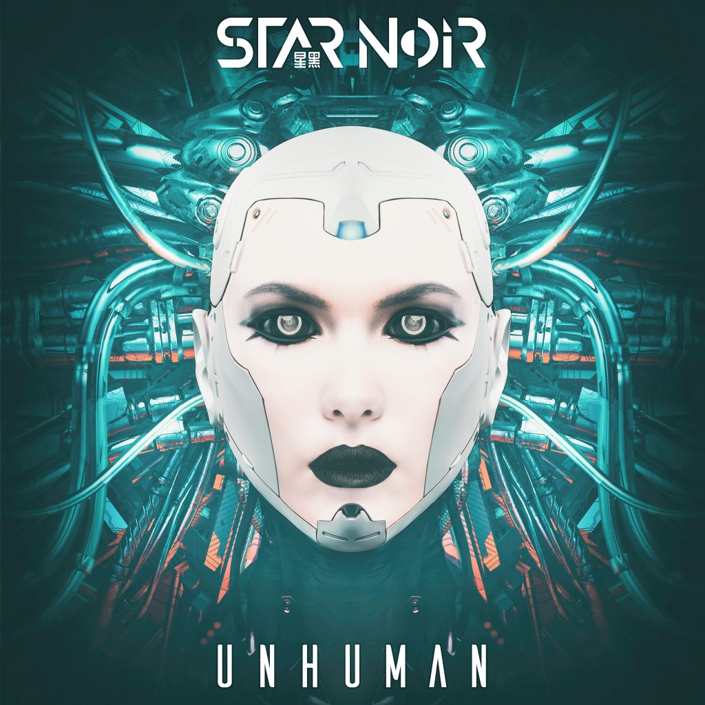 Star Noir // Unhuman - EP cover
