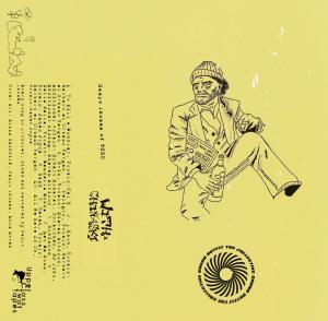 Sampo Ikonen // With Chinaski - album artwork