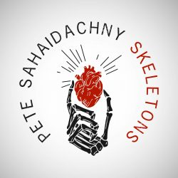 Pete Sahaidachny - Skeletons - Single cover artwork